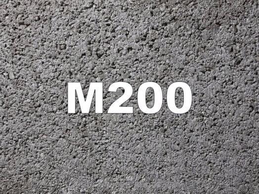 бетон м200 купить в екатеринбурге