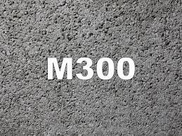 Купить бетон м300 екатеринбург раствор готовый кладочный цементный марки 200 характеристика