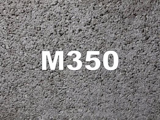Купить смесь бетон м350 для получения цементного раствора объемом 1 м3 смешали цемент