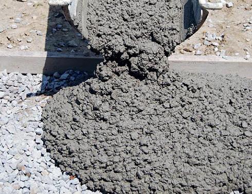 Купить 250 бетон в екатеринбурге завод бетон 47